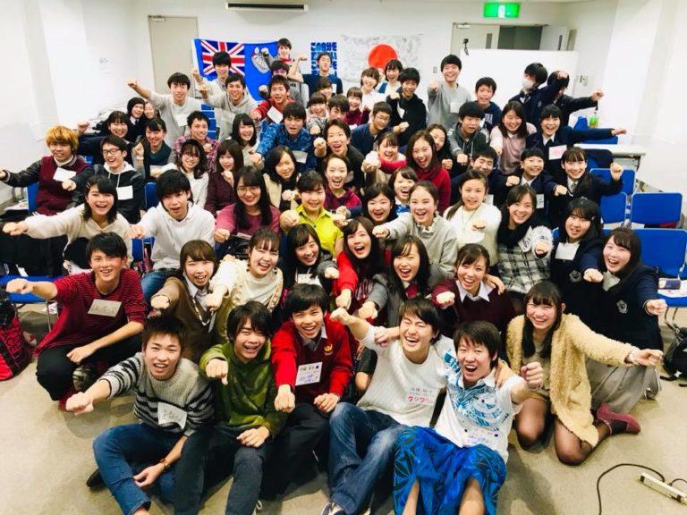 【お手伝い募集】11/24 トビタテフェス(高校生)@東海
