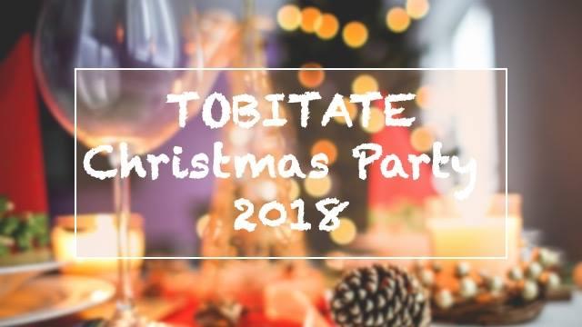 🎄トビタテ Christmas Party 2018🎄