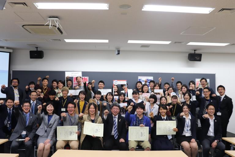 【報告】留学体験発表会 & 懇親会@関東