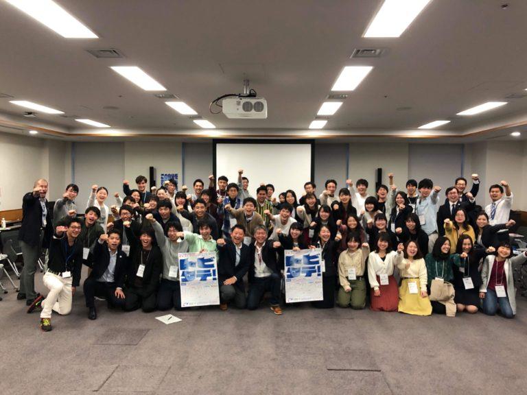 【報告】 トビタテ!高校等卒業・進級祝い研修&懇親会@東京