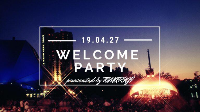 【予告】とまりぎ関東!Welcome Party 2019(30人限定)