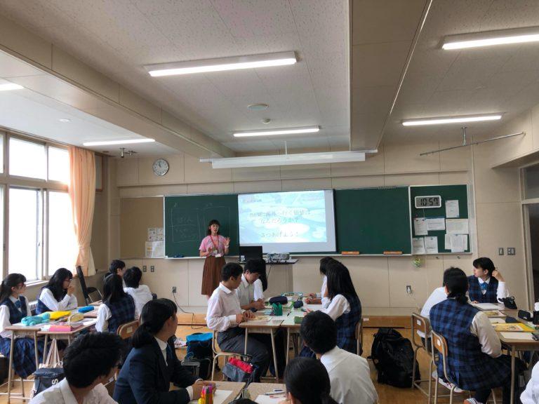 エヴァ活紹介「母校の最北端稚内高校で、留学直前にワークショップを開催」