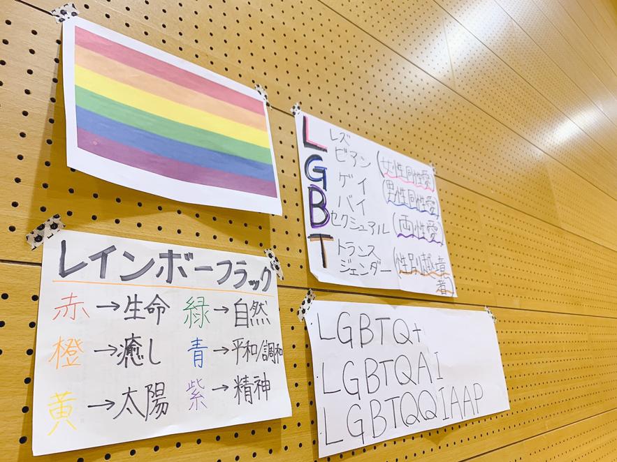 「中岸」LGBTQ &合同勉強会をしている時の写真
