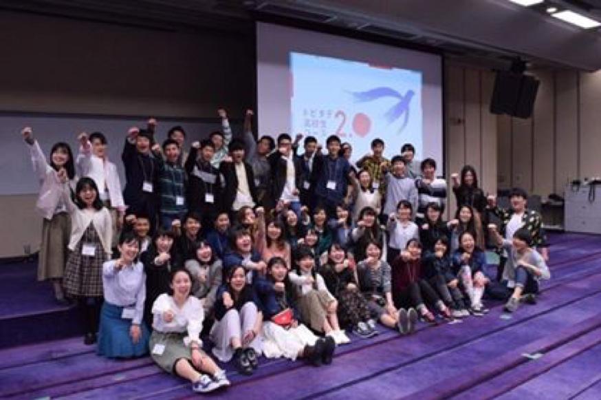 トビタテ高校生コースの同窓会2.0の運営メンバーとの集合写真