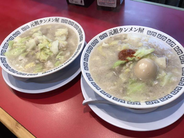 【報告】東海 岐阜タンメン会