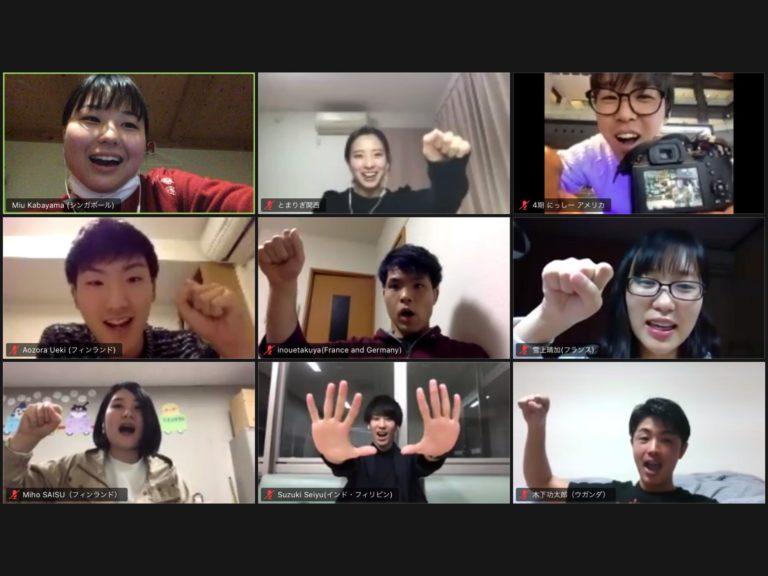 12期オンライン交流会を開催しました!!